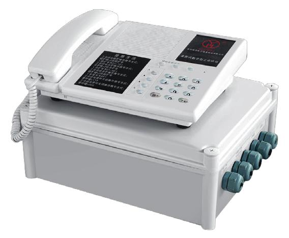YHIP-800A数字型桌面式话站