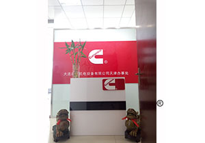 天津康明斯经销商