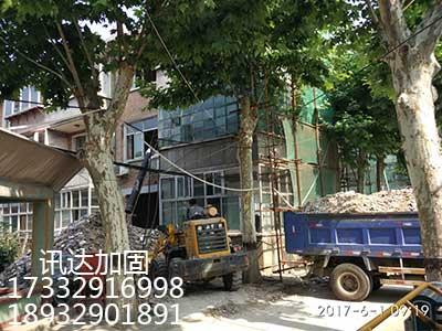 专业房屋拆除