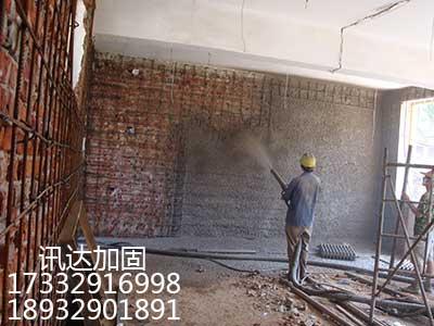 噴射混凝土鋼板網牆加固
