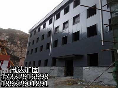 鋼結構廠房加固