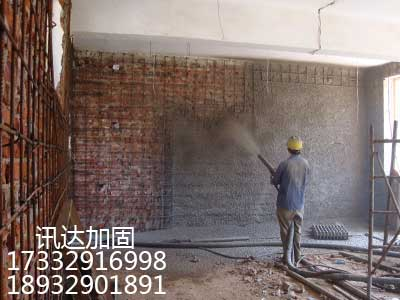 喷射混凝土钢板网墙加固