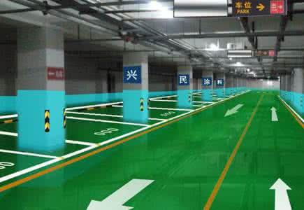 武昌环氧地坪施工告诉大家武昌环氧地坪涂料的特点 介绍武昌环氧地坪性能要求