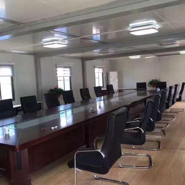 集装箱会议室出租