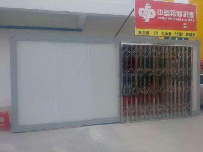 集装箱商铺出售