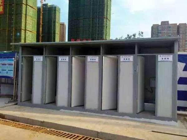 武汉集装箱卫生间