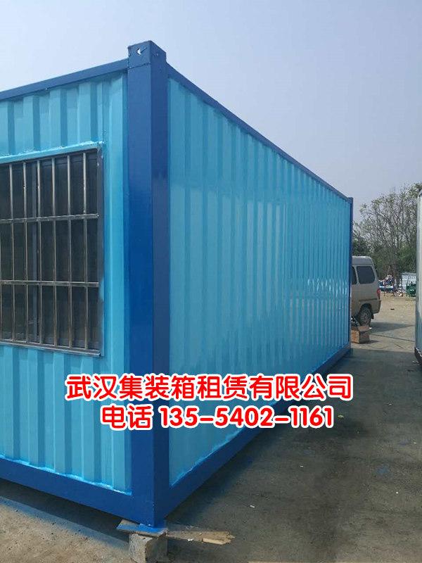 武汉住人集装箱厂家