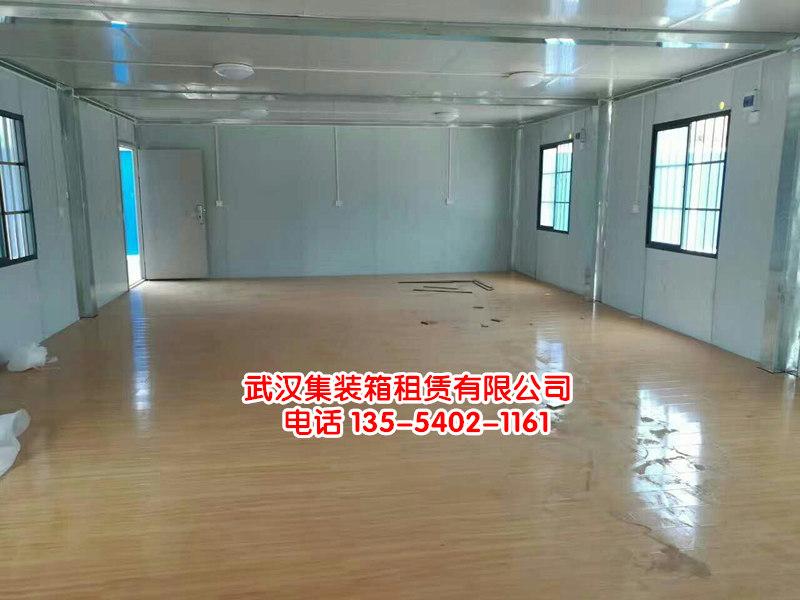��璋烽��瑁�绠卞�虹�? title=