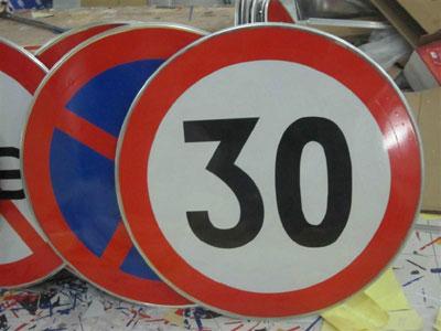 石家莊交通標志牌