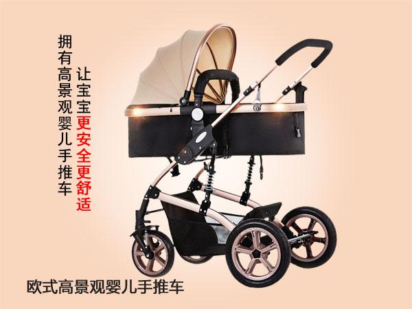欧式高景观婴儿手推车