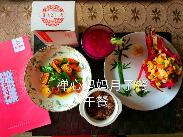 量身定制月子餐2