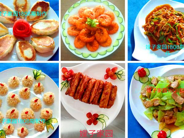 学员营养餐作品