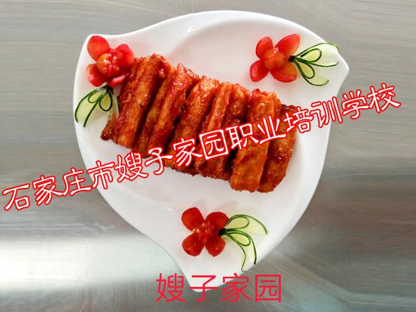 月嫂培训营养餐4