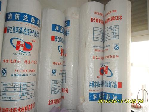 涤纶布生产厂家