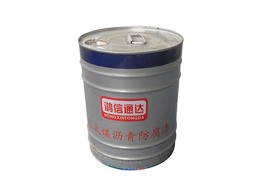 环氧煤沥青防腐漆