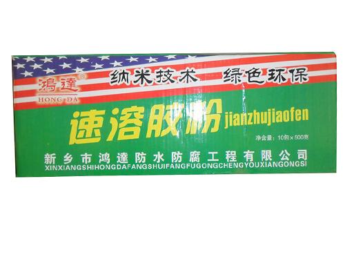 防腐材料环保胶粉