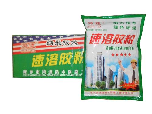 丙纶布专用胶粉