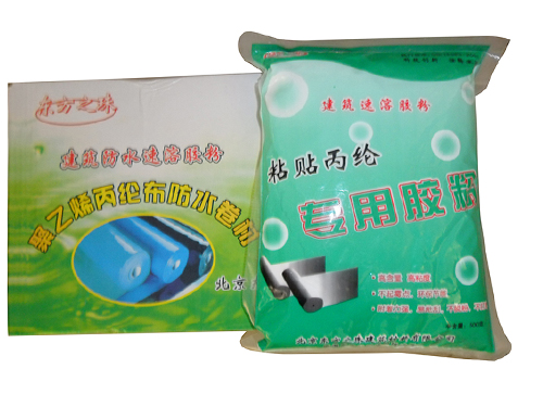 丙綸布粘貼專用膠粉