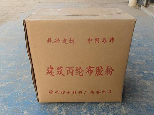 建筑丙綸布膠粉價格