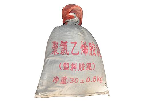 聚氯乙烯胶泥