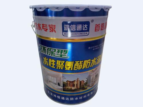 环保型水性聚氨酯防水涂料厂家