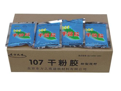 107干膠粉廠家