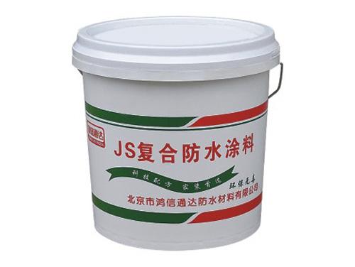 JS复合防水涂料