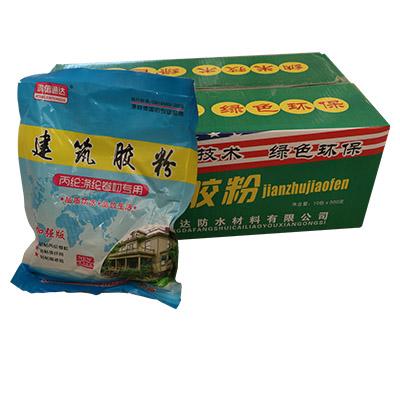 丙綸布專用膠粉