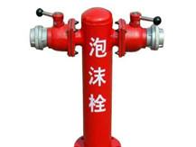 郑州消防设备生产厂家