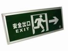 河南消防疏散指示灯
