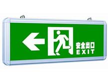 郑州疏散标志灯