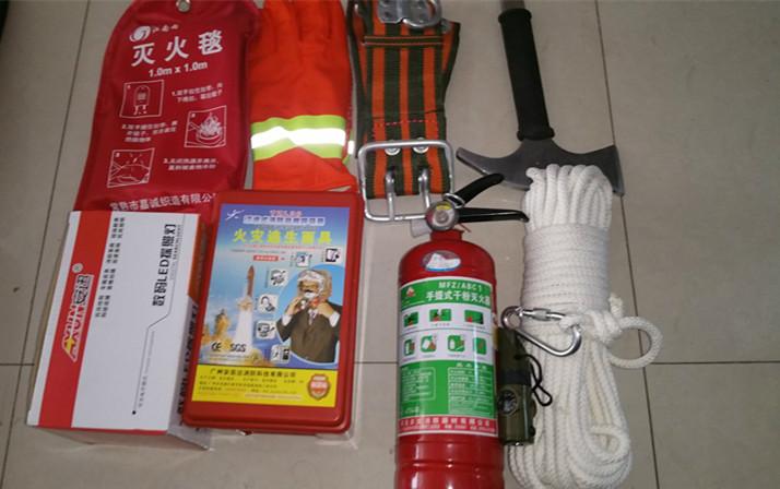 郑州家庭消防设备