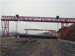 哈尔滨200吨提梁机