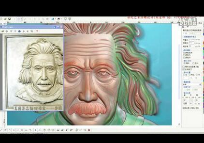 爱因斯坦头像浮雕培训教程
