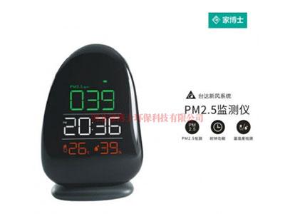 PM2.5妫�娴�浠�