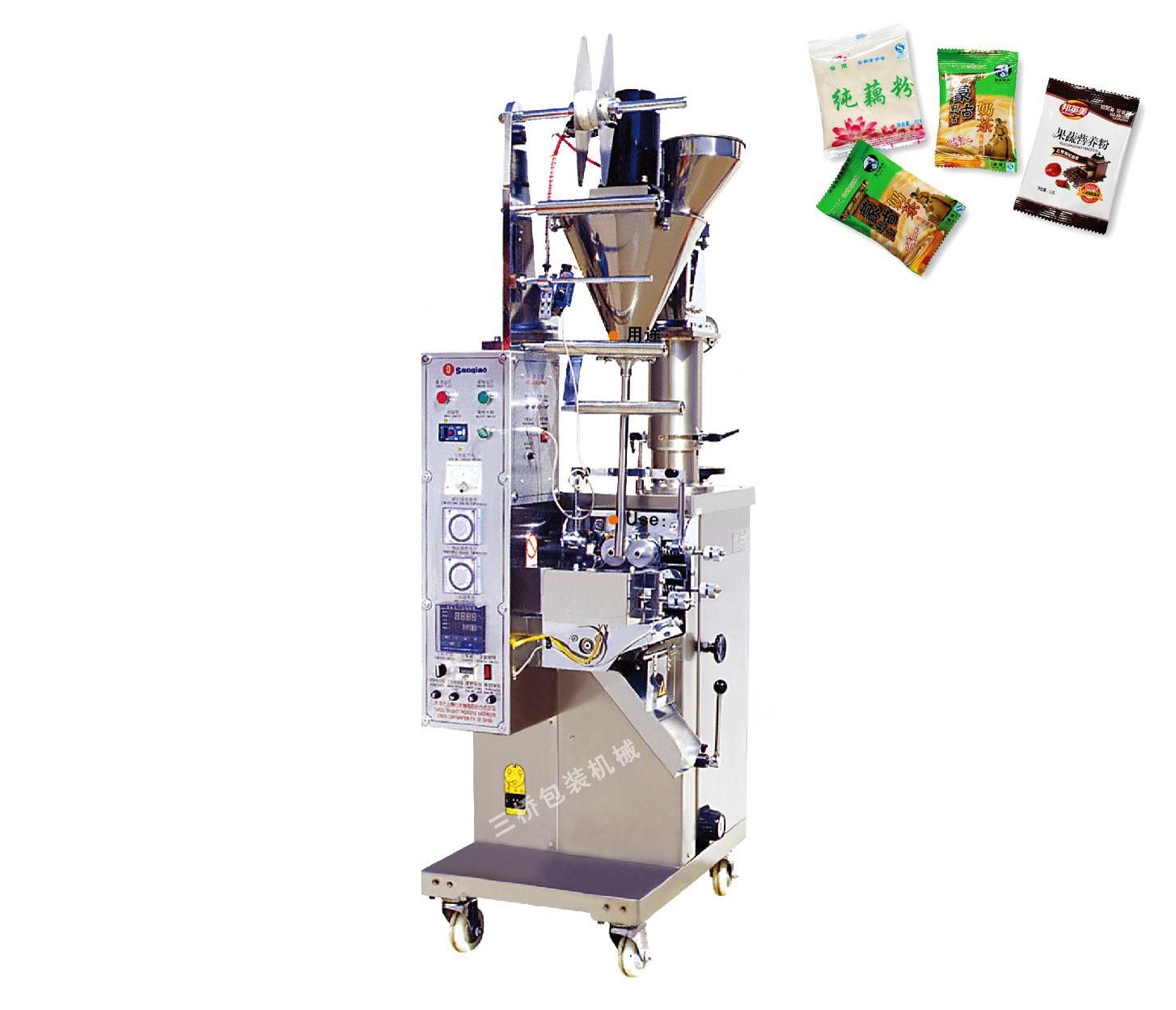 自动粉剂包装机