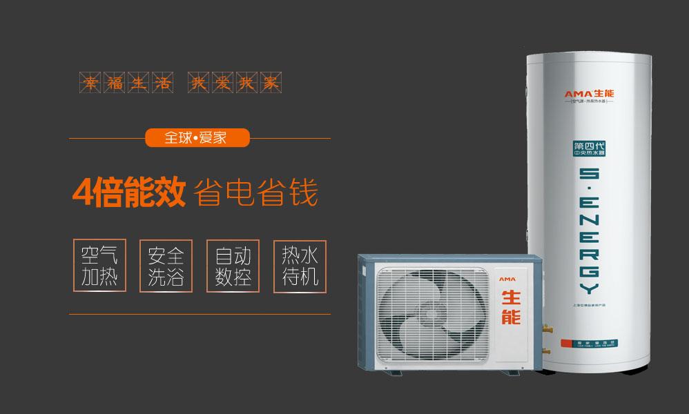 贵州空气能