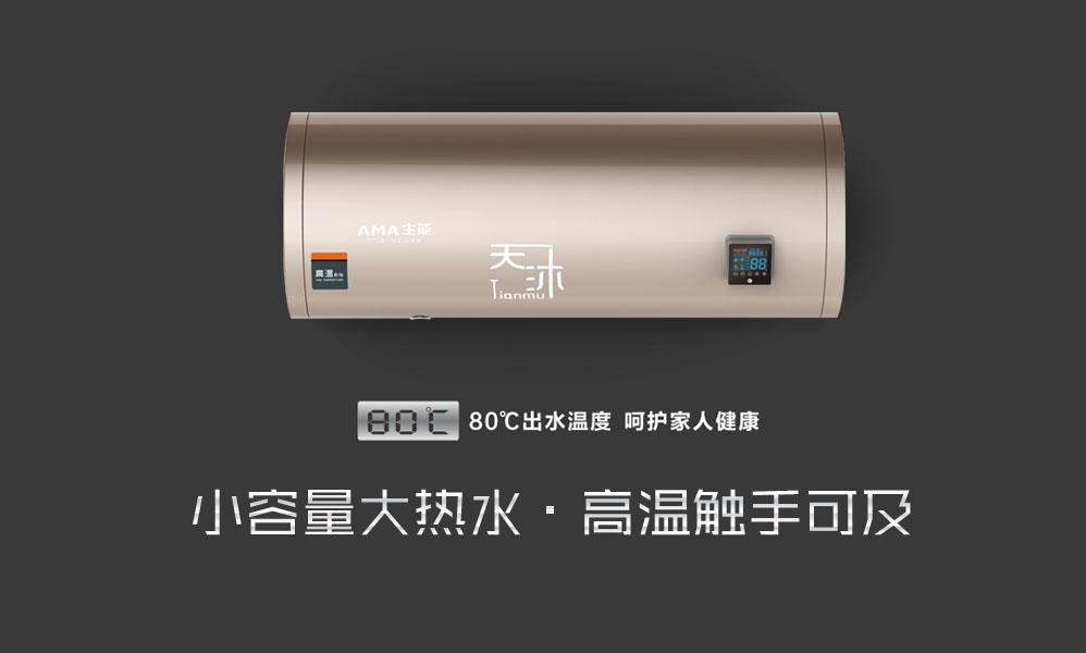 贵阳贵州空气能热水器