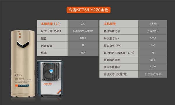 贵阳空气能空调热水器