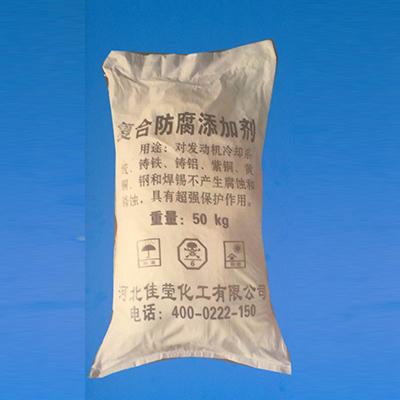 复合防腐添加剂