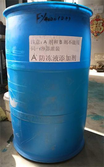 防冻液添加剂A剂