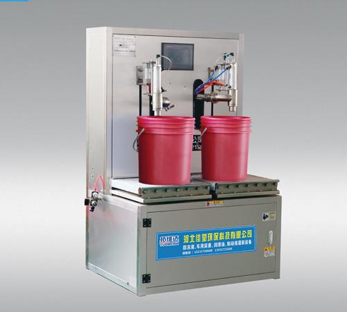 双工位称重式润滑油灌装机