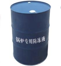 锅炉专用防冻液