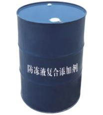 防冻液复合添加剂