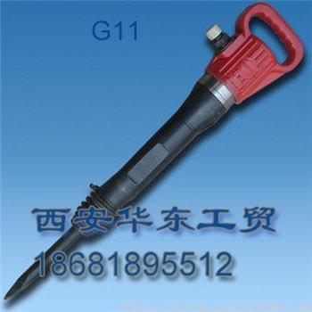 陕西G11型防冻风镐