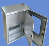不锈钢电器柜外壳