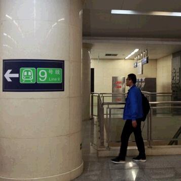 地铁导视系统