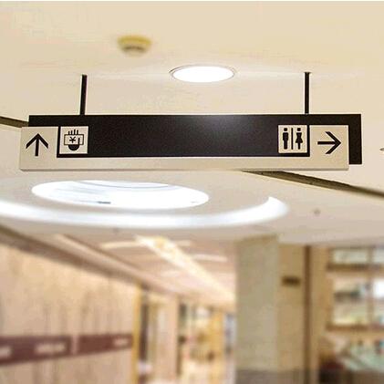 商场指示牌制作