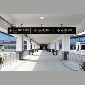 火车站指示牌制作