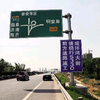 石家庄道路指示牌